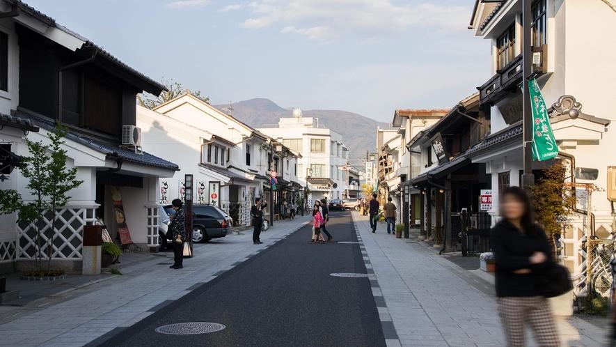 【中町通り】蔵づくりの町並みを楽しめます