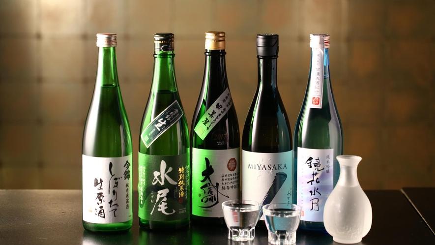 【夕食お飲み物】信州の地酒を数種類ご用意しております。