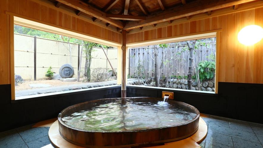 貸切風呂【木もれ日の湯】