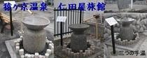 メルマガ用 2010年4月2日配信