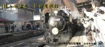 メルマガ用 2010年11月26日配信