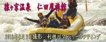 メルマガ用 2013年9月1日配信