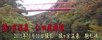 メルマガ用 2013年11月1日配信