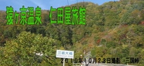 メルマガ 10月26日 TOP