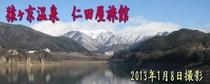 メルマガ用 2013年1月9日配信