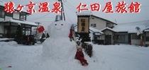 メルマガ用 2010年1月8日配信