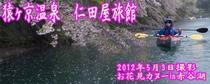 メルマガ用 2012年5月11日 配信