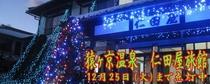 メルマガ用 2012年12月14日配信