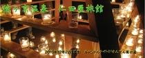 メルマガ用  2010年12月24日配信