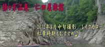 メルマガ用 2012年8月31日配信