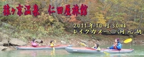メルマガ用 2011年11月8日配信