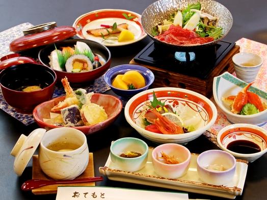 当館スタンダード【竹会席プラン】少なめのお食事でよいというお客様におススメ!