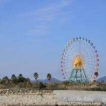 〔周辺観光〕わくわくパーク:大観覧車などわくわくする遊戯施設がいっぱい