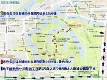 大阪城ホール道順改