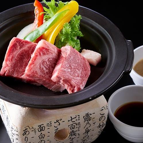 【別注料理】長崎和牛の陶板焼き