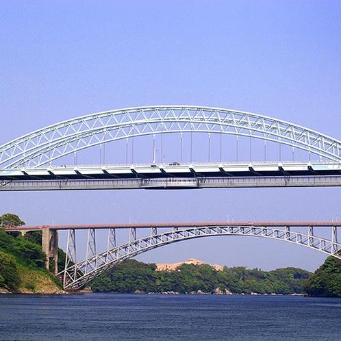 【周辺観光】西海橋(昼間)