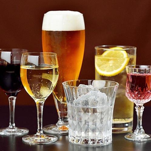 夕食時アルコール15種類 飲み放題無料