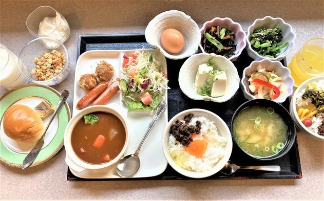 【特典付きでお得に♪】あ〜良かった♪ ◆駐車場付! ◆朝食付!