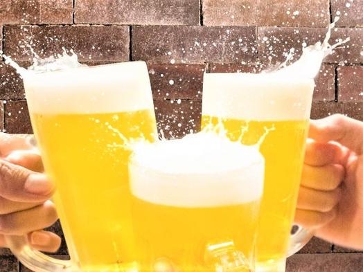 【今月のオススメ♪】Premium素泊まりプラン♪<生ビール1杯無料・60分間ハイボール飲み放題付>