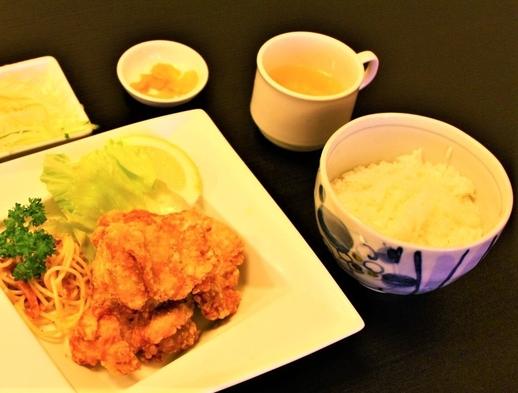 【定食を食べたいよ!】ついリピートしちゃう麦キッチン料理長の推しプラン<夕食付・男女別大浴場付>