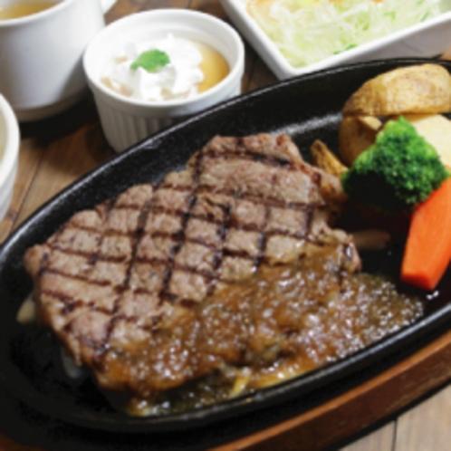 steak-plan