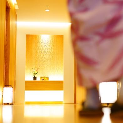 別館離れHOTARUで過ごす、贅沢な一日〜素泊まり〜