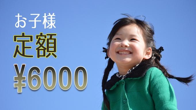 【家族旅行応援♪お子様定額6000円/添い寝幼児無料】夕食は佐賀産和牛の湯豆腐しゃぶしゃぶ♪