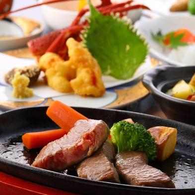【佐賀産和牛ステーキ 会席】プラン【朝夕食リニューアルした食事処】