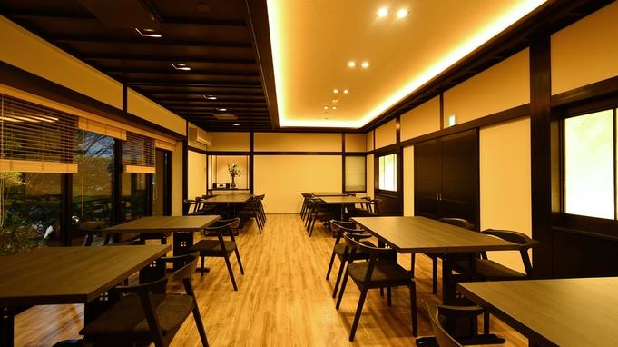 【お盆期間2021/8/12〜14】◆とろける温泉湯豆腐しゃぶしゃぶ会席◆【朝夕食事処】