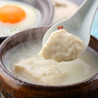 【人気No.1】温泉湯豆腐と佐賀産牛のしゃぶしゃぶプラン【朝夕食リニューアルした食事処】1