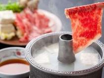 温泉湯豆腐しゃぶしゃぶ