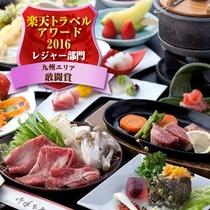 2016年楽天アワード敢闘賞