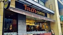 ホテル1階 コーヒーショップ「タリーズコーヒー」
