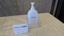 【新型コロナウイルス感染症への対策】ホテル入り口 消毒液