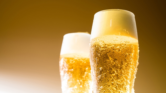 温泉旅館で飲み放題プラン<ご夕食・ご朝食は飲み放題>&<ご到着時に缶ビール・缶チューハイプレゼント>