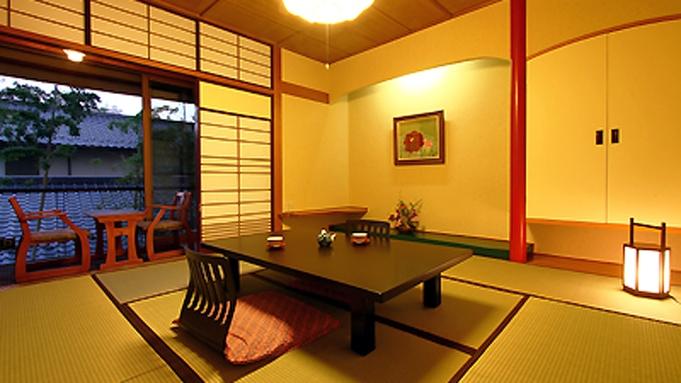<離れ4部屋 丸ごと貸切>プライベート空間で安心。癒しの離れプラン