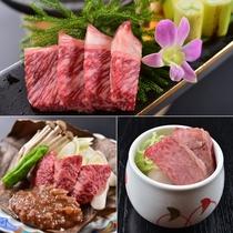 信州で一番人気のブランド食材 【信州牛料理 3種】