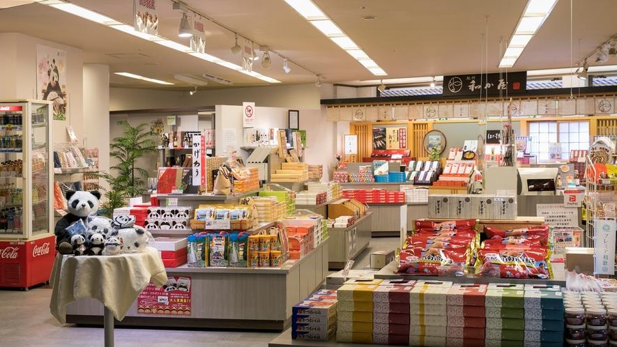【ショップ】紀州名産品・パンダグッズ各種ございます