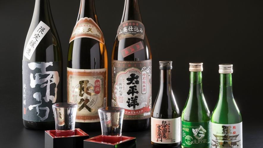 【紀州の地酒】日本酒、焼酎、梅酒をご用意しております
