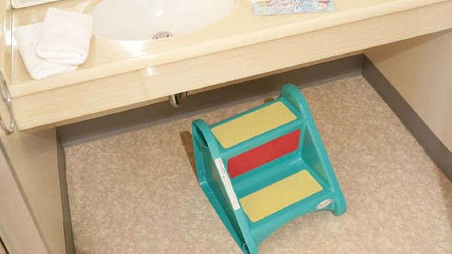 洗面台に手の届かないお子様へ、ふみ台を全室にご用意しています。