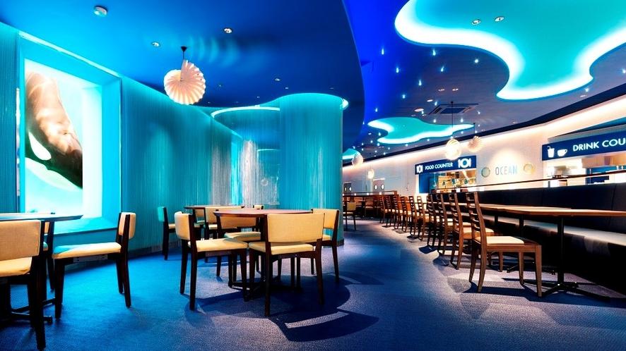 鴨川シーワールドのレストラン「オーシャン」
