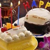 誕生日や記念日に選べるミニケーキ(2〜3人分)