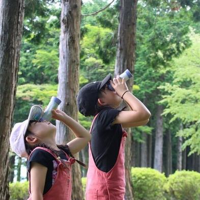 【なつたび】箱根を大冒険! 望遠鏡を作って宝探しに出かけよう 【朝食付き】