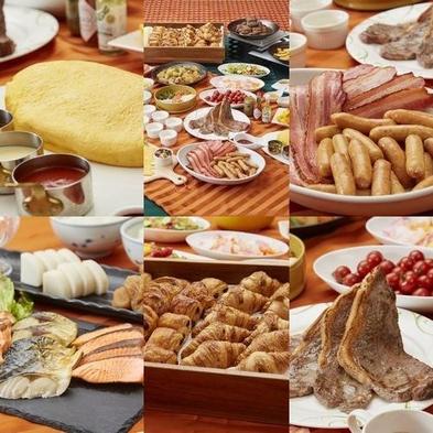 【BBQもお楽しみいただけます!】 コテージシンプルステイ ホテルの選べる朝食付き