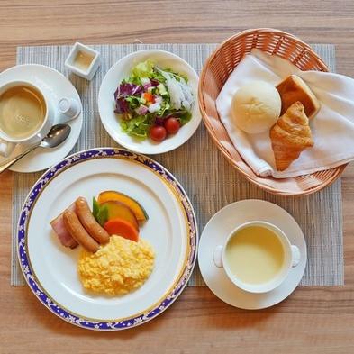 【コテージウェスト】 箱根園アクティブパス付き宿泊プラン 【朝食付き】
