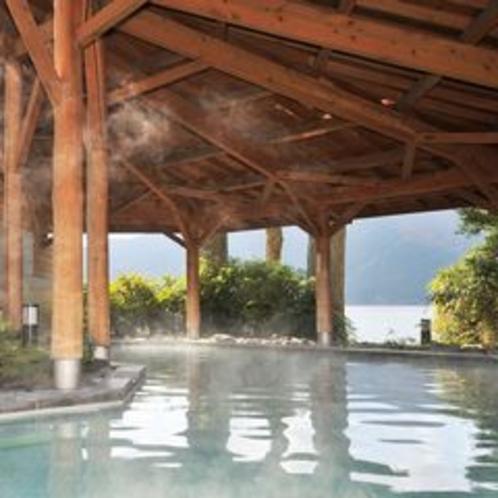 湖畔の湯240