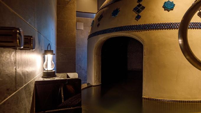 【瞑想風呂50分付】一人旅×貸切瞑想風呂〜心を整える温泉プラン【章月おもてなし夕食膳】