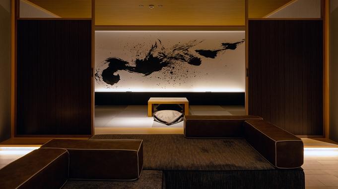 【秋冬旅セール】リニューアル客室のファミリールームでゆったり温泉旅【章月おもてなし夕食膳】