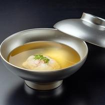 【冬の和食会席】章月スタイリッシュ~先椀/甘エビの真丈