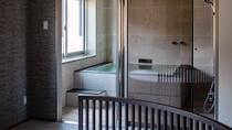 【プレミアムルーム】温泉付き客室でゆったりと贅沢な時間過ごしませんか